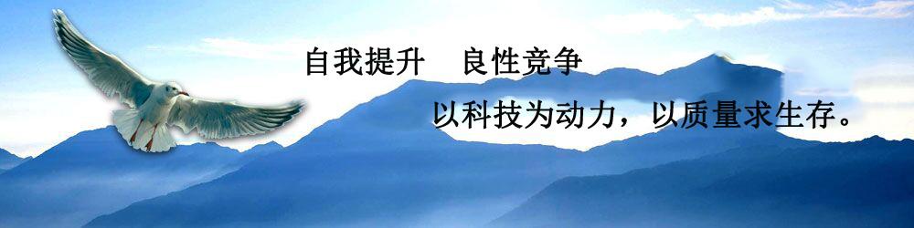 上海实干信誉保证