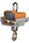 50吨耐高温电子吊磅秤