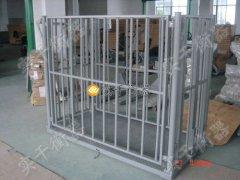 3000公斤带围栏牲畜秤