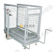 3吨牲畜秤带围栏