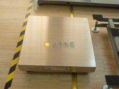 1000公斤报警电子地磅,1吨电子地磅