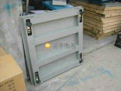 天津信号输出电子地磅厂家