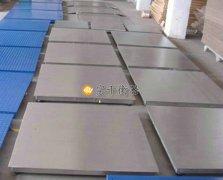 杭州常规型电子地磅厂家