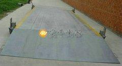 150吨南京汽车地磅