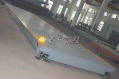 60吨杭州汽车地磅