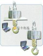西安无线电子吊磅秤厂家