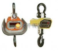 OCS-XZ耐高温电子吊磅价格